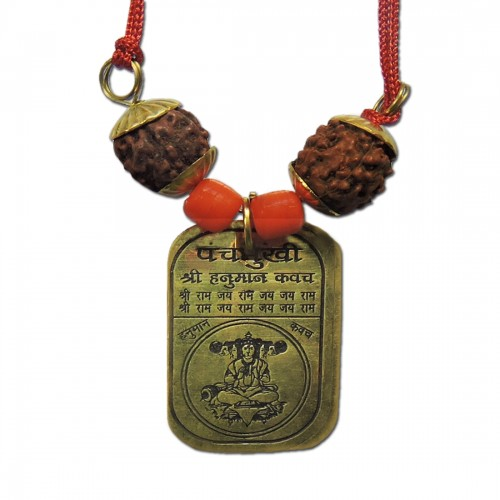Energized Shri Panchmukhi Hanuman ji Kavach Locket Raksha(Suraksha) Yantra for Spiritual Protection | Lord Maruti Kawach Pendant for Wearing